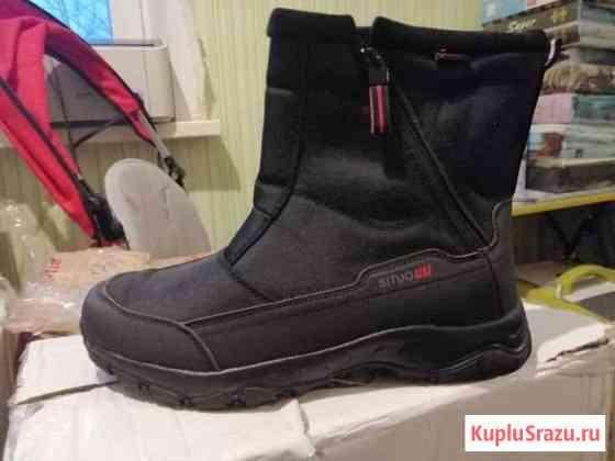 Ботинки мужские зима Пермь