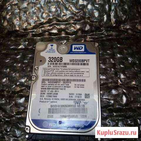 320 гб. Жесткий диск WD Blue Пермь