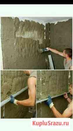 Выравнивание стен по маякам, шпаклёвка Прокопьевск