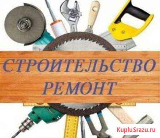 Отделочные работы Ленинск-Кузнецкий