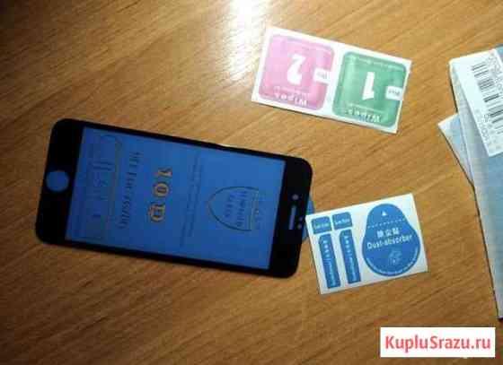 Защитное стекло 10D Apple 6,7 Киров