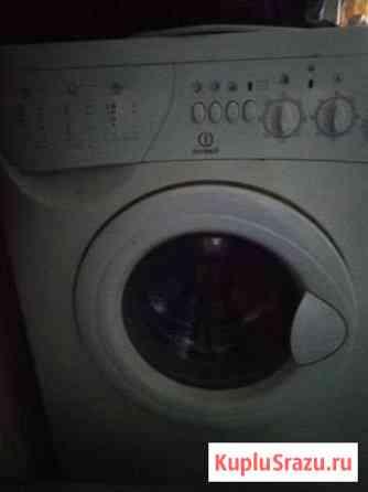 Стиральная машина Indesit на запчасти Емва