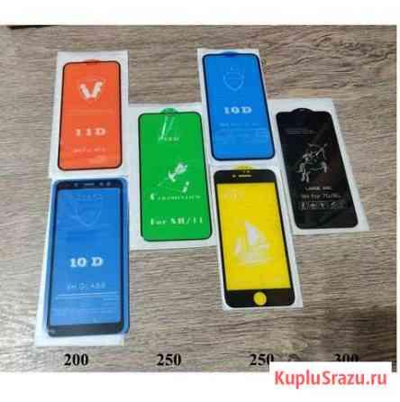 Защитные стекла iPhone 11, Pro, Pro Max, X, XS Max Ухта
