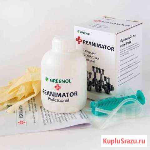 Раскоксовка greenol reanimator (Гринол реаниматор) Кострома
