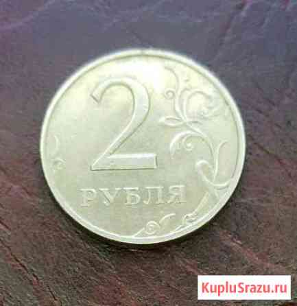 Монета 2 рубля 1999 г. спмд Кострома