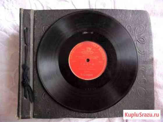 Пластинки в альбоме, можно в розницу Нерехта