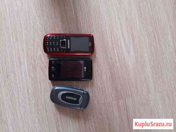 Телефон Кострома