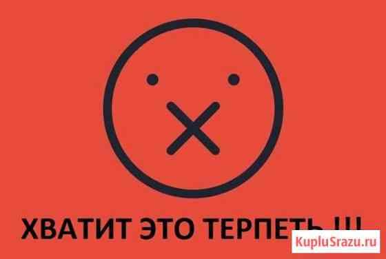Чем Вы дышите бризер очиститель Тион Tion3 S тион Красноярск