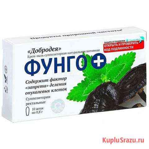 Добродея Фунго плюс - при опухолевых изменениях, 1 Красноярск