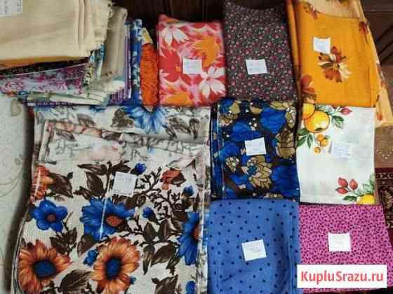 Натуральные ткани Евпатория