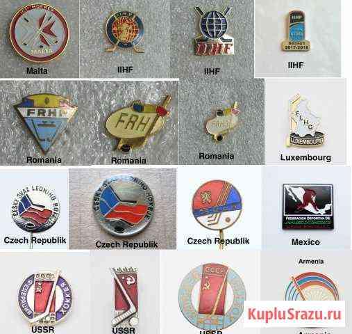 Хоккей - значки федераций хоккея iihf /2 часть Феодосия