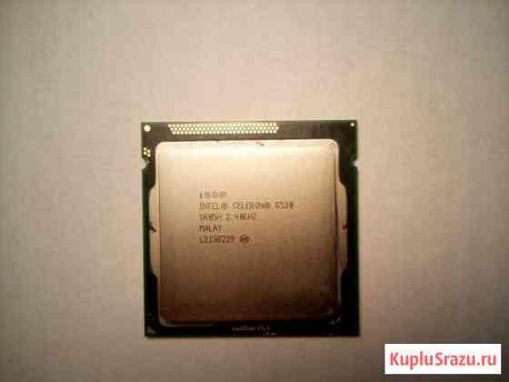Intel Celeron G530 2 ядра 2.8 Гц сокет(lga 1155) Белогорск