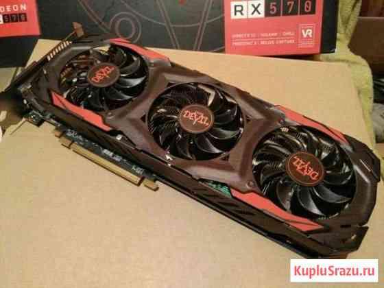 Видеокарта Amd Radeon Rx 570 Red Devil Курган