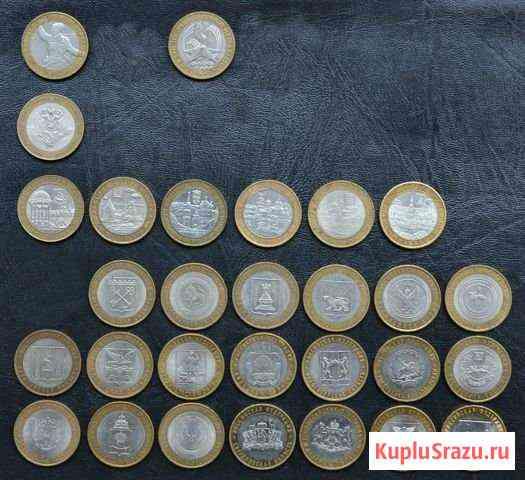 Биметаллические десятки(обмен) Железногорск