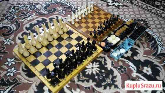 Шахматы, шашки и домино Сделано в СССР Железногорск