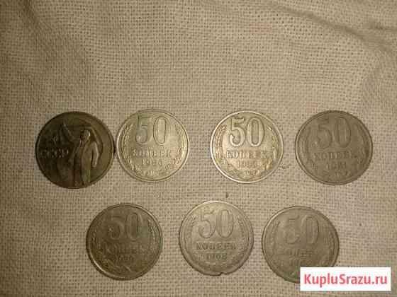 50 копеек СССР Липецк