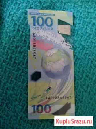 Обмен банкнотами Липецк