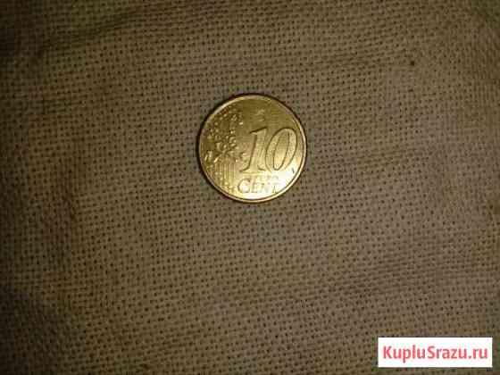 10 евро цент Липецк