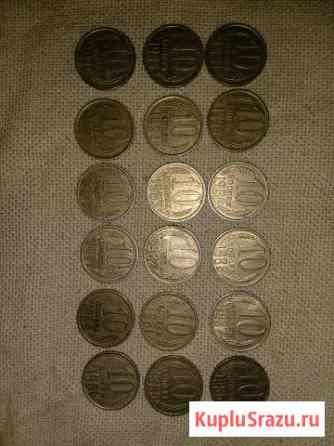 10 копеек СССР Липецк