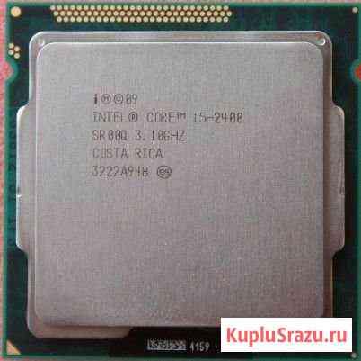 Процессор i5-2400 Sandy Bridge Липецк