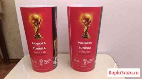 Бокалы с чемпионата мира по футболу Саранск
