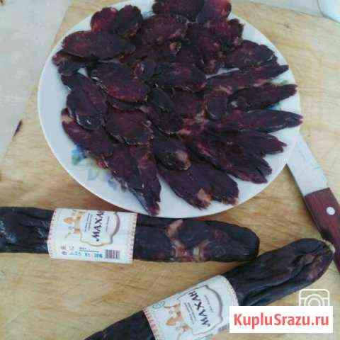 Казы Конская колбаса Халял от производителя Саранск
