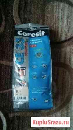 Ceresit CE 33 затирка для швов 1-5 мм Североморск