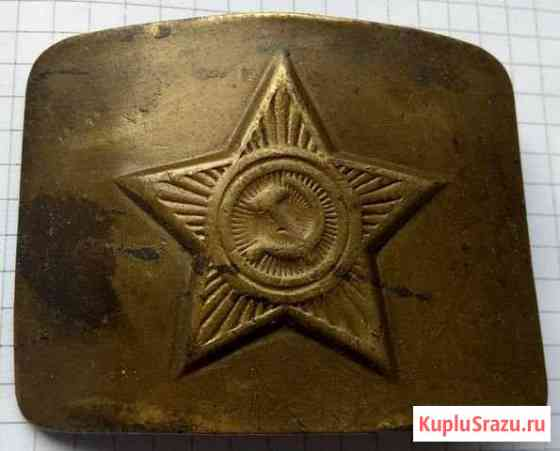Пряжка со звездой армейская СССР латунь 1960-70-ые Псков