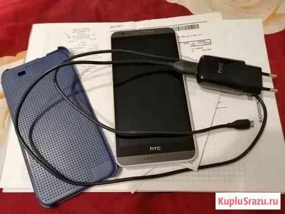 HTC Desire 820G Dual SIM (серый) Скопин