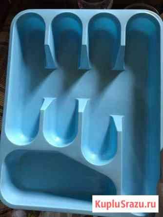 Лоток для хранения посуды Рязань