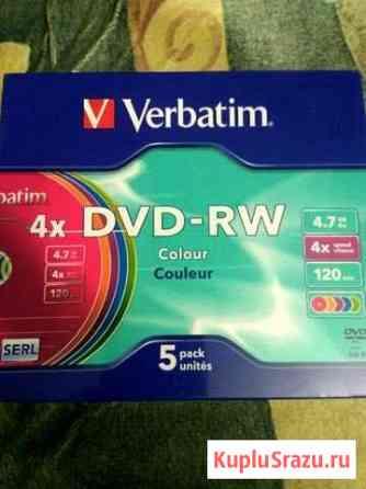 Диски Verbatim DVD-RW 5 шт Рязань