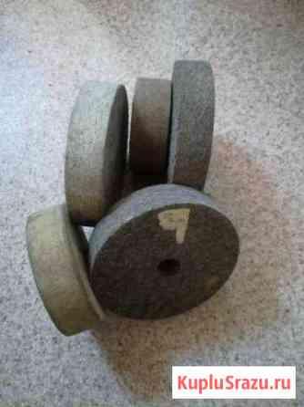 Полировальный круг войлочный белый диам 150 мм Тольятти