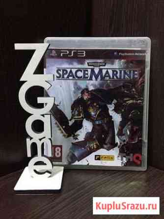 Warhammer 40 000: space marine (PS3) Самара
