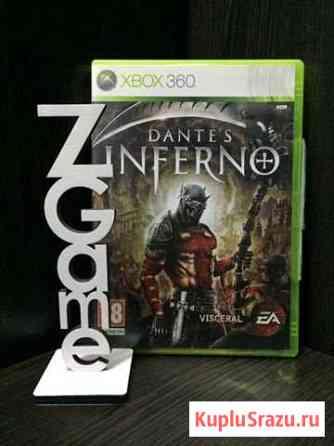 DanteS inferno (Xbox360) Самара