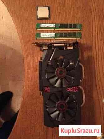 I5 4440, GTX 950, 8gb Самара