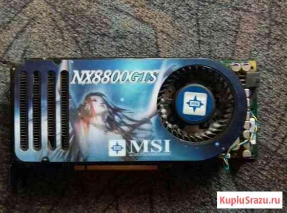 Видеокарта MSI NX8800GTS Самара