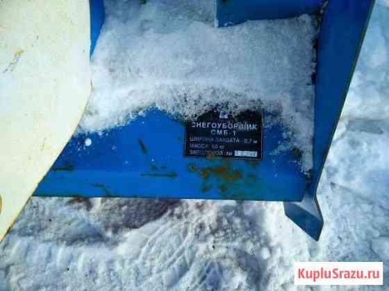 Снегоуборочная приставка к мотоблоку Петровск