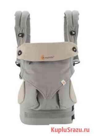 Рюкзак для малыша Ленск
