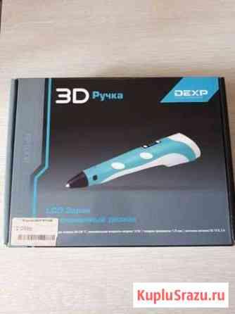 3D ручка Моздок
