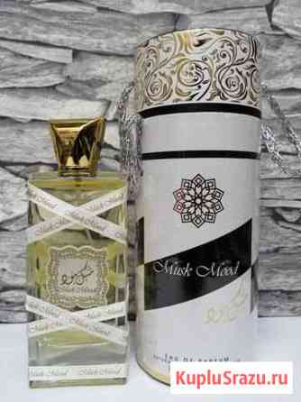 Арабский парфюм Владикавказ