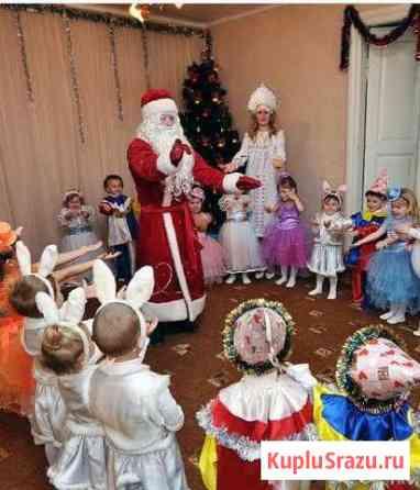 Дед Мороз и снегурочка Владикавказ