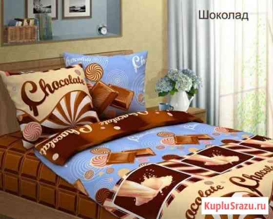 Новые постельные комплекты Бязь 125г Смоленск