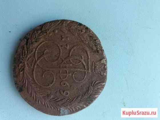 Монеты 5 копеек 1760-1794г Вязьма