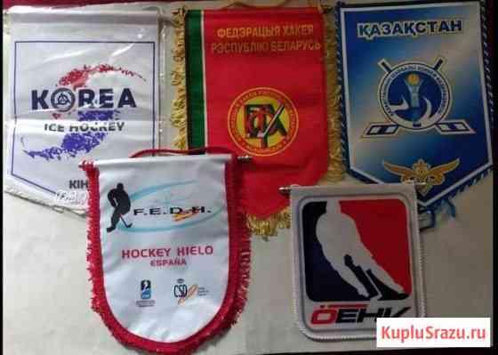 Хоккей - Официальные вымпела сборных на чм Феодосия