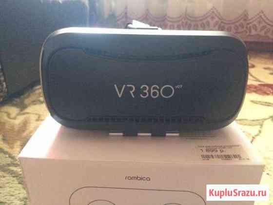 VR+Контроллер Феодосия