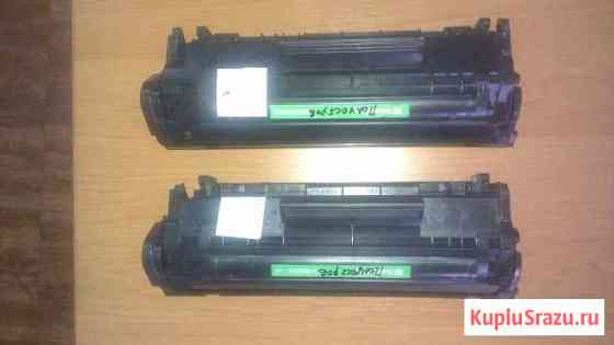 Продам лазерный картридж ColorWay FX10M Ялта