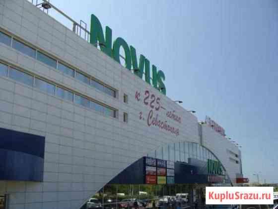 Сдам торговое помещение Севастополь