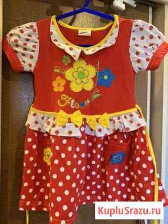 Платье Курган