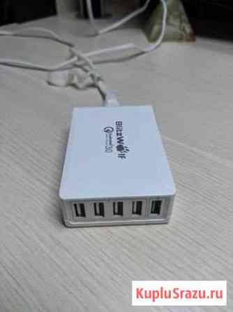 Зарядное устройство Курск