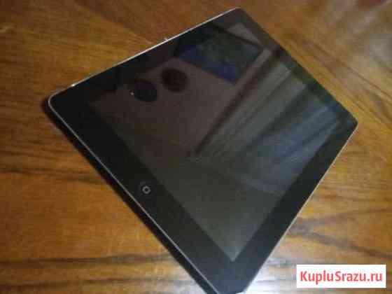 iPad Курчатов